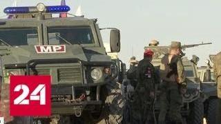 """Российские """"Тигры"""" сберегли гуманитарную колонну в Сирии - Россия 24"""