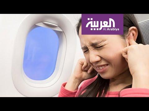 العرب اليوم - شاهد: تخلص من ضغط الأذنين عند إقلاع الطائرة