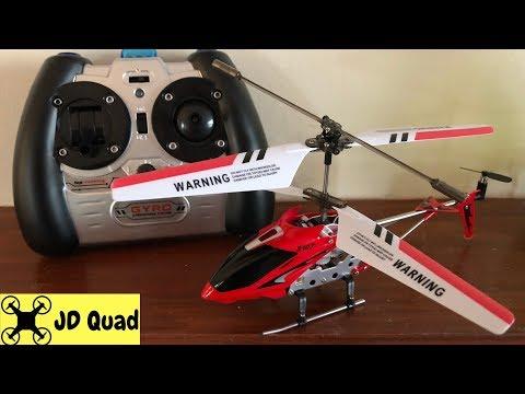 Syma S107G Flight Test - Courtesy of Banggood