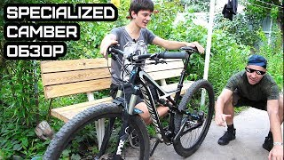 "SPECIALIZED CAMBER CARBON 29"" FULL CUSTOM (ОБЗОР)"
