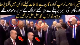 Erdogan had to get in line for a meeting with Trump