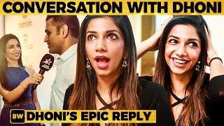 Poove Poochudava Reshma Reya Super Fun Interview