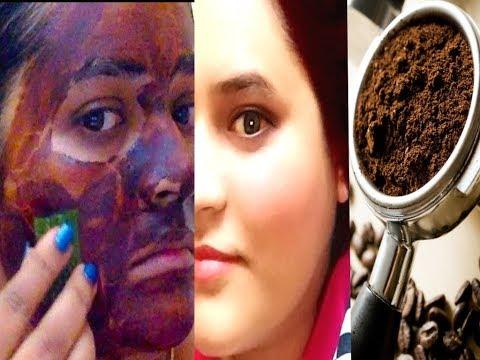 World's Best Skin Whitening, Tightening COFFEE FACIAL@HOME, मिनटों में हो जायें पार्टी रेडी