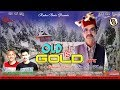 Non Stop Pahari Songs 2019 Shaan Old is Gold By Nand Lal Kalta | Official Video |PahariGaana Records