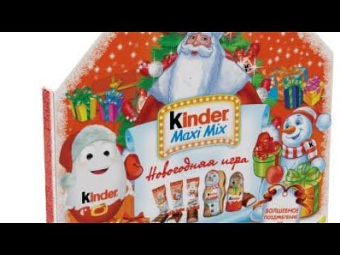 Что подарить ребёнку на рождество. Календарь-игра Kinder Maxi Mix. Рождественский Календарь 2017