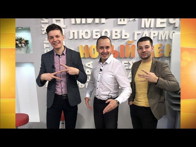 Гость программы «Новый день» Иван Шмелёв