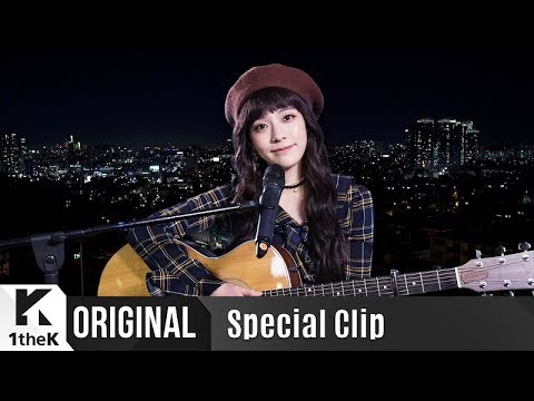 JUNIEL - I Drink Alone