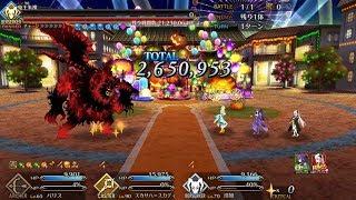 Paris  - (Fate/Grand Order) - 【FGO】ONILAND Rerun - Oni King Shura 1T ft Paris【Fate/Grand Order】