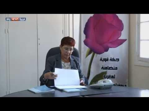 دورة تشريعية جديدة للبرلمان المغربي