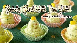 Creamy Christmas Tree Salad クリーミークリスマスツリーサラダ – OCHIKERON – CREATE EAT HAPPY