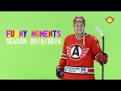 """Funny moments - season 2015/2016 - ХК """"Автомобилист"""""""