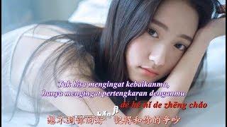 Gambar cover Hao Xin Fen Shou 好心分手 - (Ku) Mohon Berpisahlah [Versi Full Mandarin] 國語版