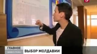 Глубочайший раскол в обществе Молдова сегодня Последние новости