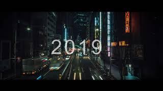 新曲「2019 (Exclusive) feat.初音ミク」公開しました。