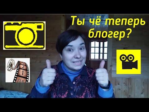 TAG Ты чё теперь блогер? / Флэшмоб в поддержку начинающих блогеров! / Elena Pero