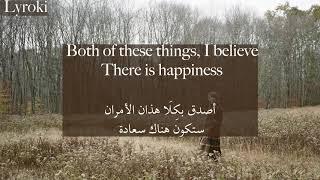 Taylor Swift Happiness (مترجمة)