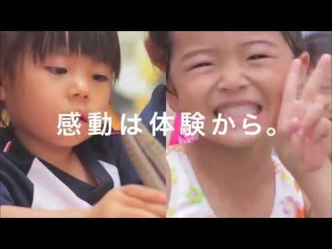 Tokaidaigakufuzoku Kindergarten