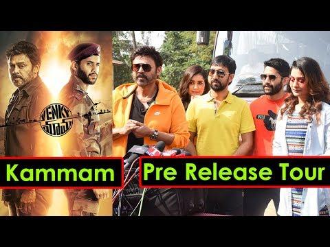 venky-mama-team-kammam-pre-release-tour