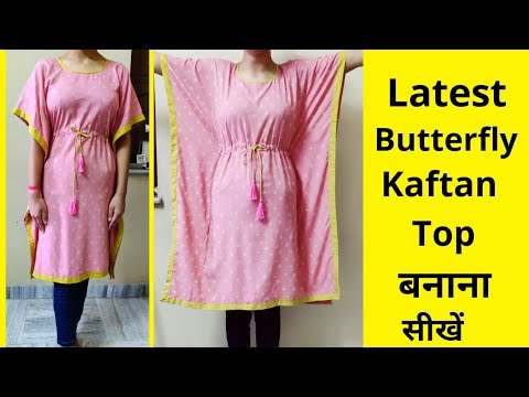 Latest Butterfly Kaftan Top बनाना सीखें || Easy Cutting And Stitching