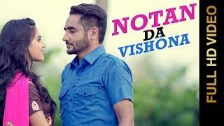 Notan Da Vishona Full Video  Binder Dhiman  Latest Punjabi Songs 2016  AMAR AUDIO
