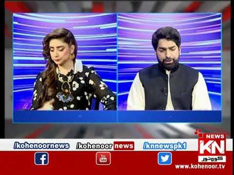 Kohenoor@9 With Dr Nabiha Ali Khan 16 March 2021 | Kohenoor News Pakistan