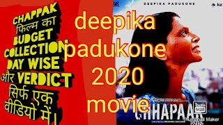 Chappak | deepika padukone vikrant masey , ankit Budget , day wise collection and verdict