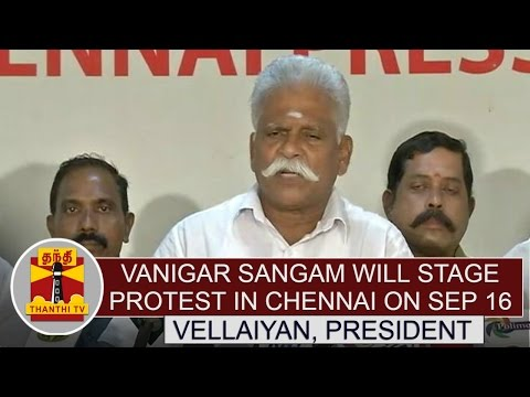 Vanigar-Sangam-will-stage-Protest-in-Chennai-on-Sep-16--Vellaiyan-President-Thanthi-TV