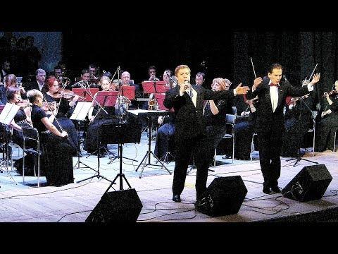 «Песни советского кино» - Концерт Ступинского симфонического оркестра. Часть первая.