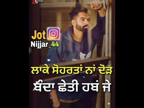 Fikar Kari Na by daljeet chahal Whatsapp status | new