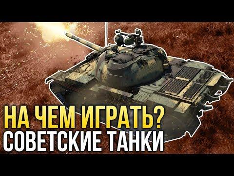 Олег строганов бинарные опционы