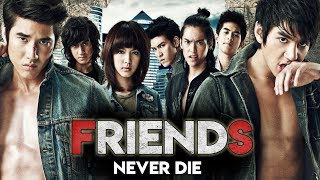 FRIENDS NEVER DIE (2020) | New Released Full Hindi Dubbed Movie | Latest Blockbuster Hollywood Movie
