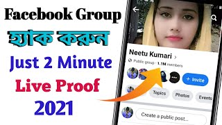 How To Become Admin Of Any Facebook Group || Update In 2021.