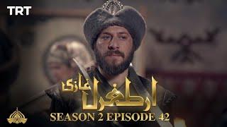 Ertugrul Ghazi Urdu | Episode 42 | Season 2
