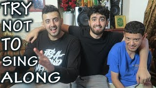 (IMPOSSIBLE) TRY NOT TO SING ALONG CHALLENGE WITH MY BROTHERS