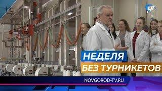 «Квант» принял участие во всероссийской акции «Неделя без турникетов»
