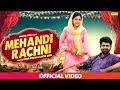 Mehandi Rachni    Uttar Kumar ( Dhakad Chhora ), Kavita Joshi    Haryanvi Wedding Song
