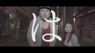 """ドス☆恋☆部屋 """"ひとり相撲"""" (Official Music Video)"""