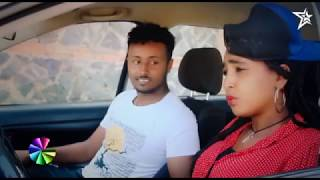 Eritrea   Ariam Zemichael   Ay