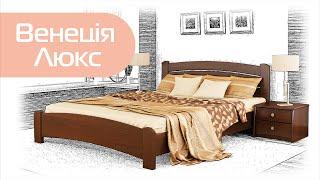 Кровать Венеция Люкс Арт.: EST-0005