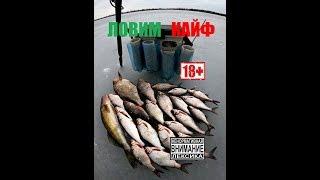 Снасть гирлянда для зимней рыбалки