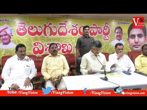 Gudivada Gurunadha Rao Ex.Minister 64th Birthday Celebrations in Visakhapatnam,Vizagvision...