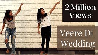 Veere Di Wedding   Entertainment   Wedding Dance