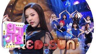GWSN(공원소녀) - RED-SUN(021) @인기가요 Inkigayo 20190728