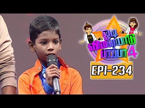 Odi-Vilayadu-Pappa-Season-4-Epi-234-R-Kishore-Kumar-Dance-Show-11-07-2016