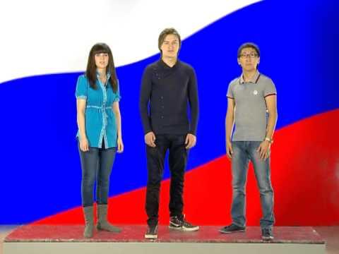 Россия - это все мы!