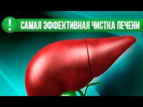 Лечение увеличенной селезенки при гепатите с