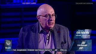 "Ток-шоу Матвія Ганапольського ""Ехо України"" 24 вересня 2018 року"
