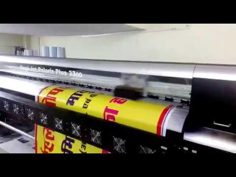 Flex Printing Machine - NegiJet Starfire 3300