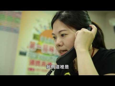 幸福新民報第3季-第10集 越語導遊武秋玄 NGO工作者孫珮珊