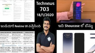 Technews 703 POCO F2 Lite,Samsung S20 Series Specs,Android R,Realme UI Stable